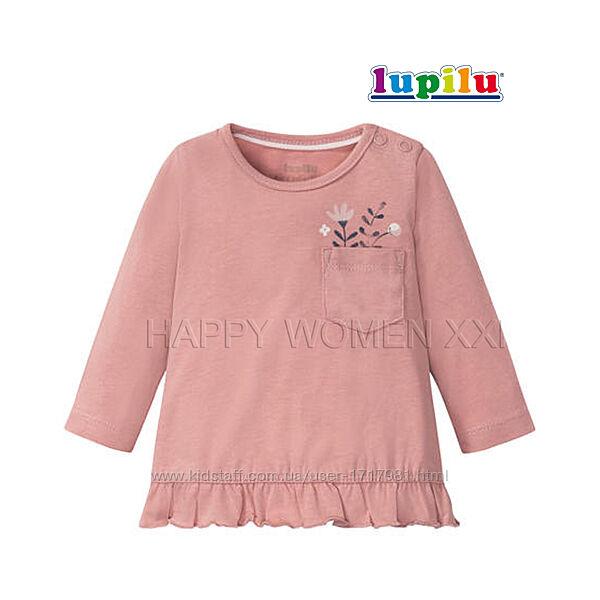 Реглан для девочки 0-2 мес Lupilu кофточка для новорожденной малышки хлопок