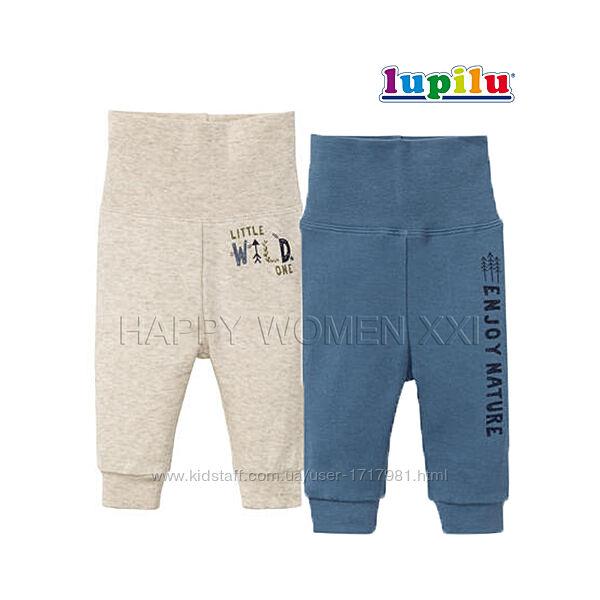 Набор штаны ползунки для мальчика 6-12 мес lupilu штаники трикотажные