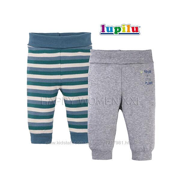 0-2 набор штаников для новорожденного Lupilu штаны ползунки мальчик роддом