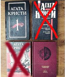 Книги  Агаты Кристи на русском, в твердом переплете