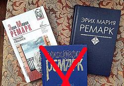 Э. М. Ремарк две книги в твердом переплете на русском языке