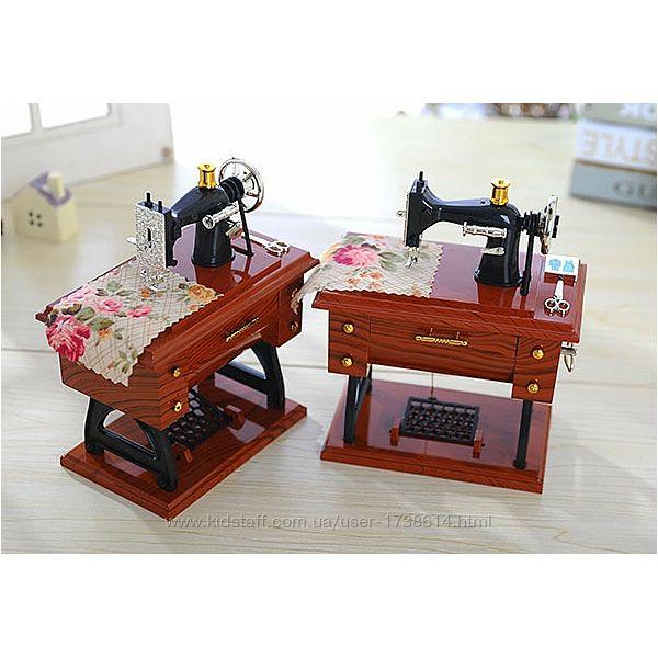 Музыкальная шкатулка - мини швейная машинка подарок с мелодией