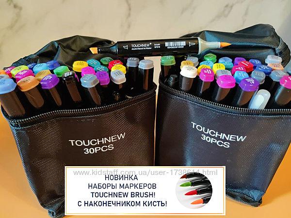Набор скетч маркеров TouchNew Brush TouchFive 30 шт скетчинга copiс
