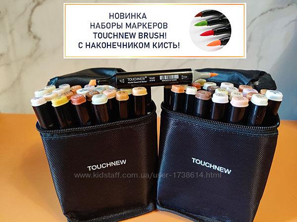 Набор скетч маркеров TouchNew Brush TouchFive 24 шт Цвета кожи Marker