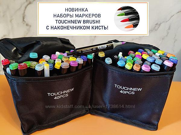 Набор скетч маркеров TouchNew Brush TouchFive 40 шт скетчинга marker