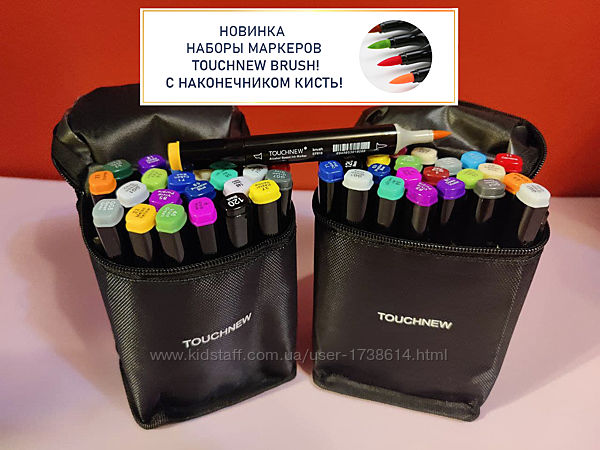 Набор скетч маркеров TouchNew Brush Кисть TouchFive 24 шт Copic Marker