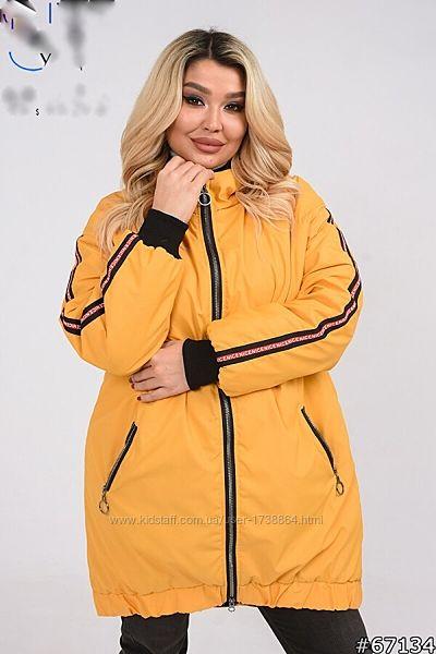 Куртка стильная с капюшоном утепленная демисезонная размеры 50-60