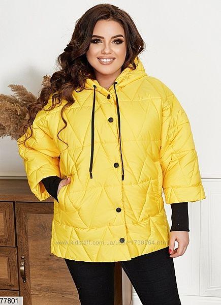 Куртка женская демисезонная с капюшоном стеганая размеры 48-66