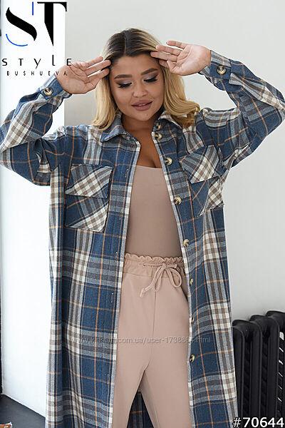 Женское пальто-рубашка в клетку размеры 48-62