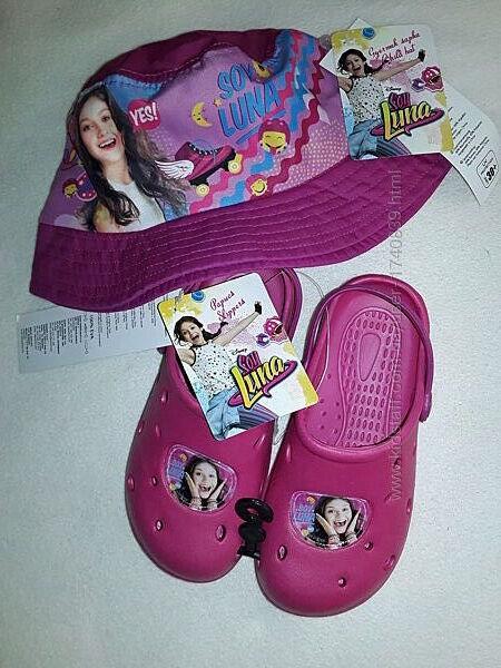 Стильный набор Дисней для девочки, кроксы и панамка на 5-9 лет.