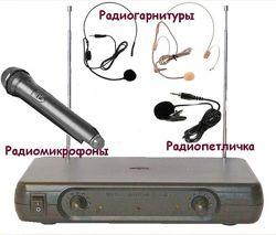 Радиосистема UKC EW-500 h радио микрофон sm 58 sennheiser шуры, для школ,