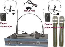 Радиосистема UWP-200 XL dm ukc два радио микрофона sennheiser shure sm 58