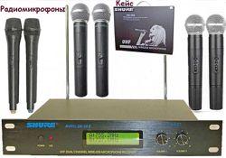 Высококачественные Shure SM-58III 2 радиомикрофона радио sm 58iii