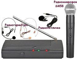 Петличный радиомикрофон радиогарнитура Shure Sh-200 PWM bl радио гарнитура