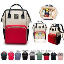 Сумка - рюкзак для мамы Baby Mo Mummy Bag Большой выбор