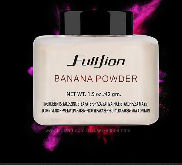 Рассыпчатая банановая пудра Fulljion, вес 42 гр
