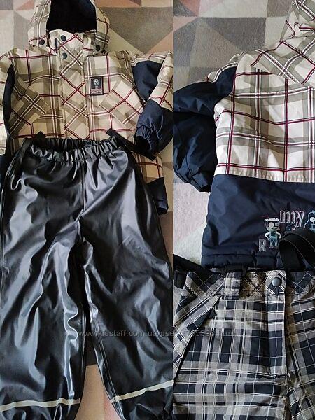Термо-куртка лыжные штаны-2 пары зима