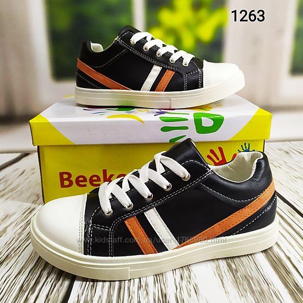Кеды для мальчика Beeko 31-38 размер