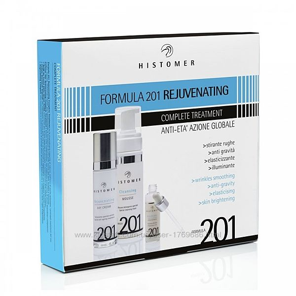 Histomer FORMULA 201 набор
