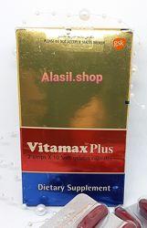 Витамины Vitamax Plus