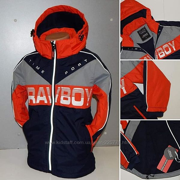 Демисезонная куртка-парка для мальчика. На флисе. 116-146  Венгрия