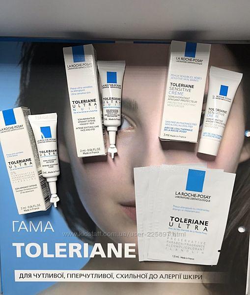 Пробники серии La Roche-Posay Toleriane для чувствительной аллергичной кожи