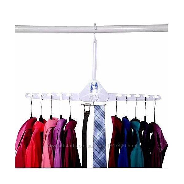 Вешалка для хранения одежды складная с подсветкой комплект 2 шт