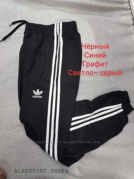 Спортивные штаны Adidas женские брюки весна лето в расцветках, чёрные штаны