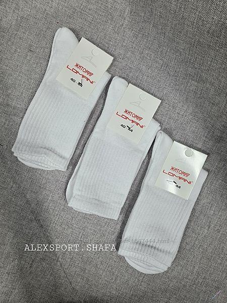 Носки унисекс от 36 до 44рр высокие белые носки , однотонные белые носки