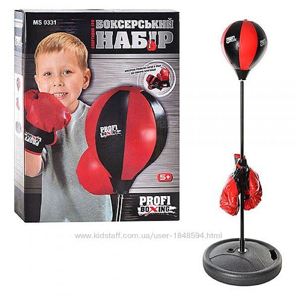 Детский боксерский набор на стойке Profi MS 0331, перчатки, груша 20 см