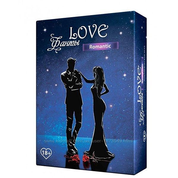 Игра для пары LOVE Фанты Романтик
