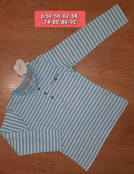 Лонгслив Lupilu футболка кофта на длинный рукав