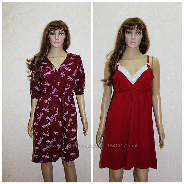Комплект для беременных и кормящих халат и ночная рубашка у роддом