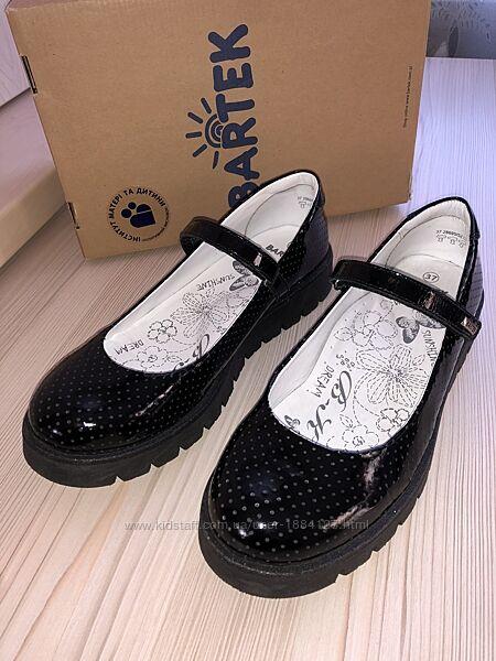 Туфли Bartek для девочек