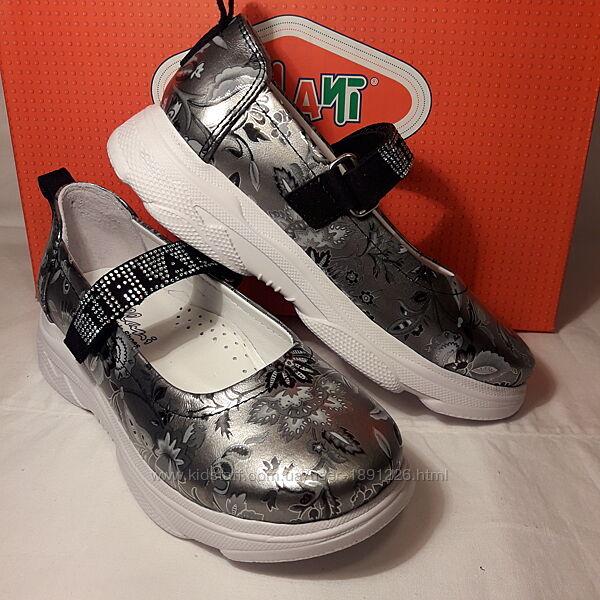 Туфли кожанные 31-36