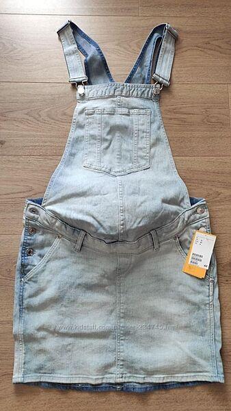 Сарафан джинсовый для беременных H&M