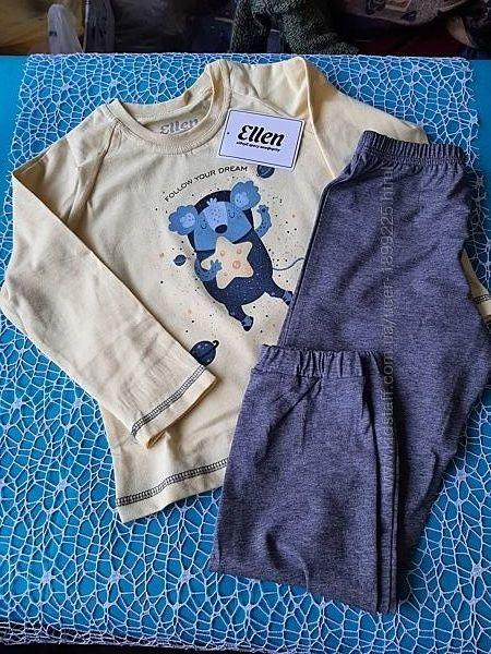 Детские пижамки фирмы Эллен для девочки