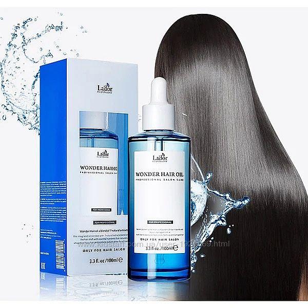 Увлажняющее масло для восстановления  и блеска волос LA&acuteDOR WONDER HAI