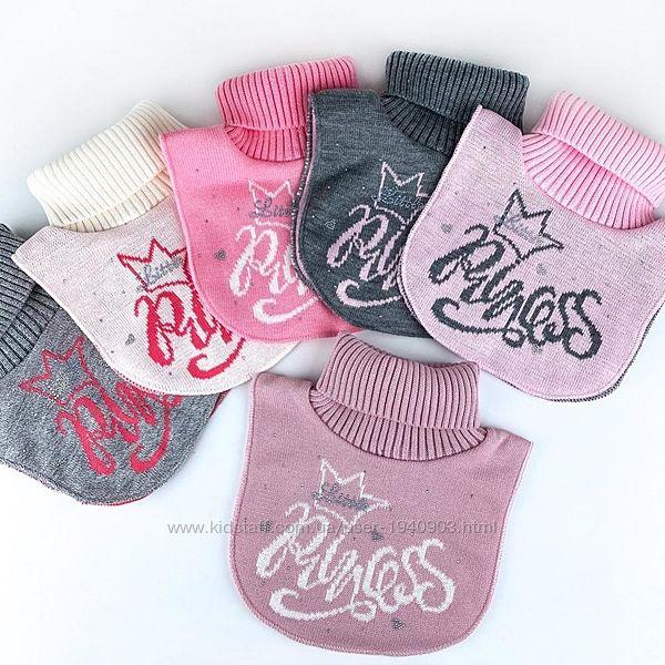 Детская манишка детский шарф для мальчика и девочки
