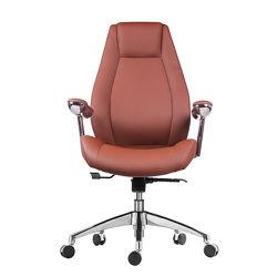 Офисное кресло, мягкое кресло, мебель для офиса, дома, комфорт