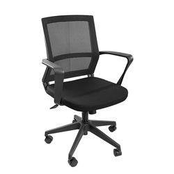 Кресло для офиса, купить кресло, офис, мебель для дома, офисная мебель