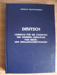 Німецька мова для нафтогазових спеціальностей