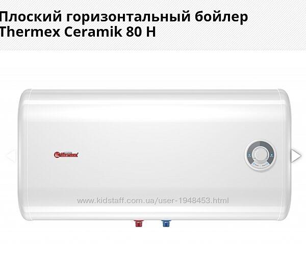 Водонагреватель Thermex Ceramik 80 литров