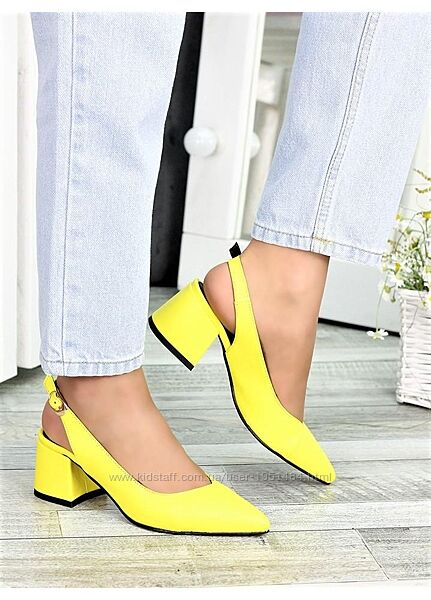 Туфли женские желтая кожа, замша Molly 7408-28, 7411-28