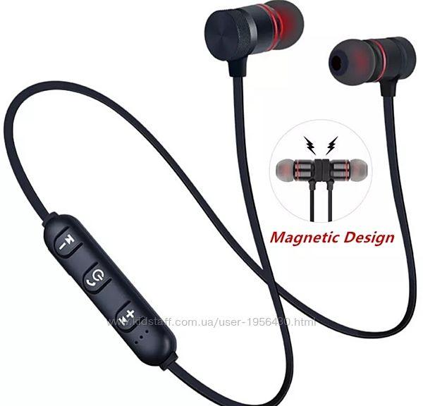 Беспроводные вакуумные блютуз наушники - Bluetooth Наушники