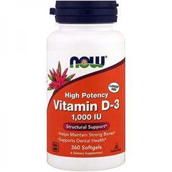 Витамин D-3, высокая эффективность, Now Foods, 1000 МЕ, 360кап