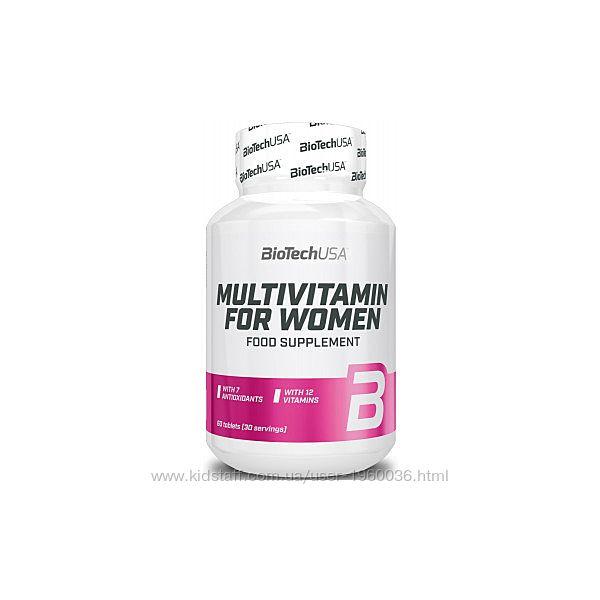Витамины для женщин MultiVitamin for women 60 таблеток