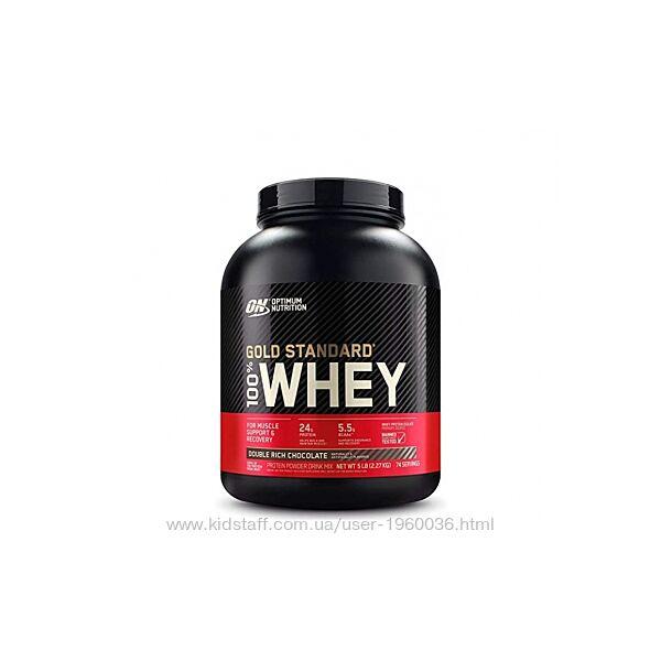 Протеин Optimum Nutrition 100 Whey Gold Standard 2.3 Kg