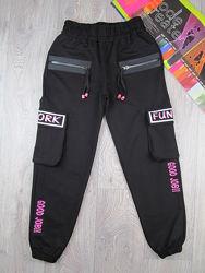 Спортивные штаны для девочки 140-164р. Турция.