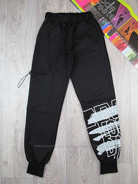 Спортивные штаны для девочки 128-176р. Турция.